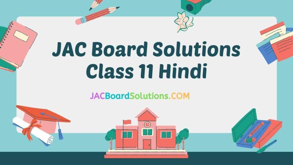 JAC Board Solutions for Class 11 Sahityik Hindi